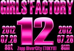 GIRLS' FACTORY 12