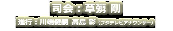 川端健嗣の画像 p1_29