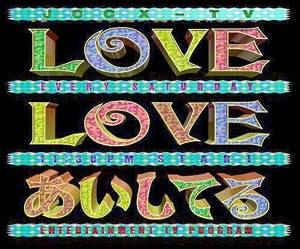 「LOVE LOVE あいしてる」の画像検索結果