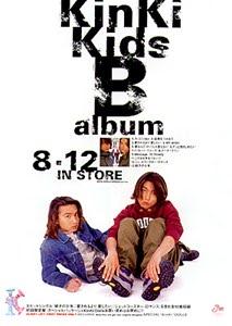 Kids アルバム kinki