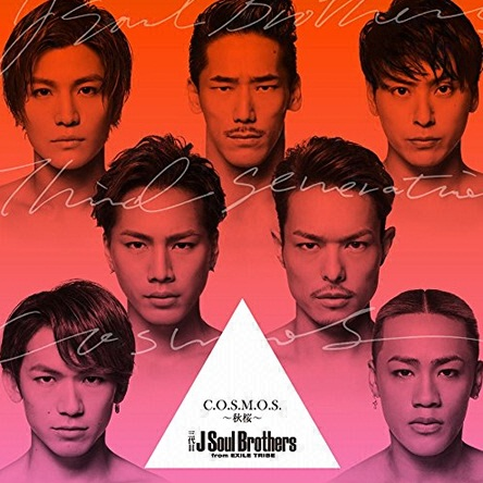 J Soul Brothersの画像 p1_36