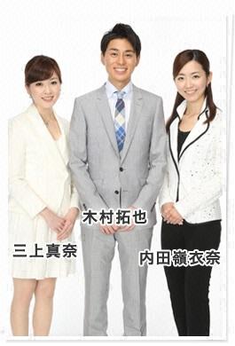 木村拓也の画像 p1_17