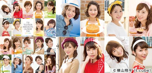宮司愛海 Part16YouTube動画>12本 dailymotion>1本 ->画像>1347枚
