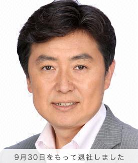 笠井 信輔 | フジテレビアナウン...