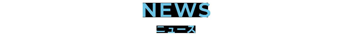 綾香 テレビ 金城 フジ