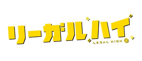 画像 : 堺雅人が自ら暴露「リー...