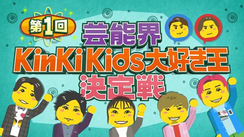 大好き!東京ゲスト10 - JapaneseClass.jp
