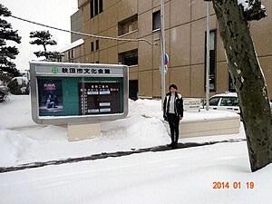 森本さやか (アナウンサー)の画像 p1_33