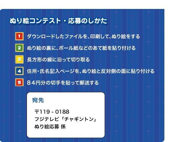 住所 安藤チャンネル 【炎上】安藤チャンネルを特定!年齢やアンチの反応は?一体何者なのか?