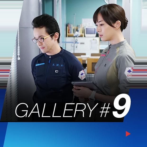 GALLERY #9