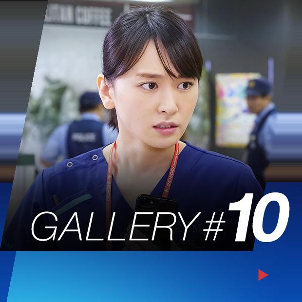 GALLERY #10