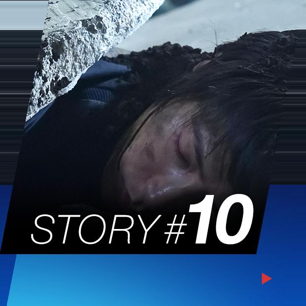 STORY #10
