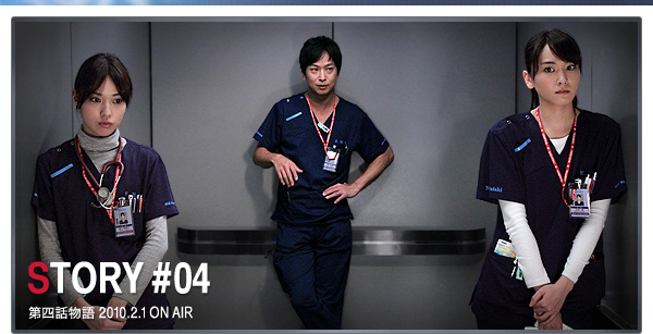 1 season 話 コード 1st ブルー