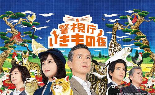 180727koho - フジテレビ、中国動画サイト「Youku」と協業 「中国の視聴者に良質な番組を届けたい」