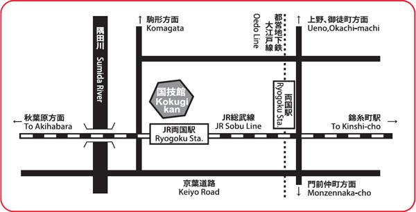 日本大相撲トーナメント公式サイト