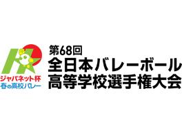 フジテレビ EVENT GUIDE - フジ...