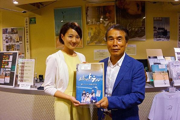 永尾亜子の画像 p1_25