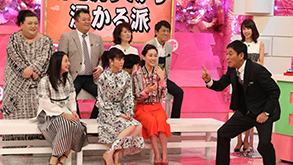 加藤綾子 Part 112YouTube動画>5本 ->画像>539枚
