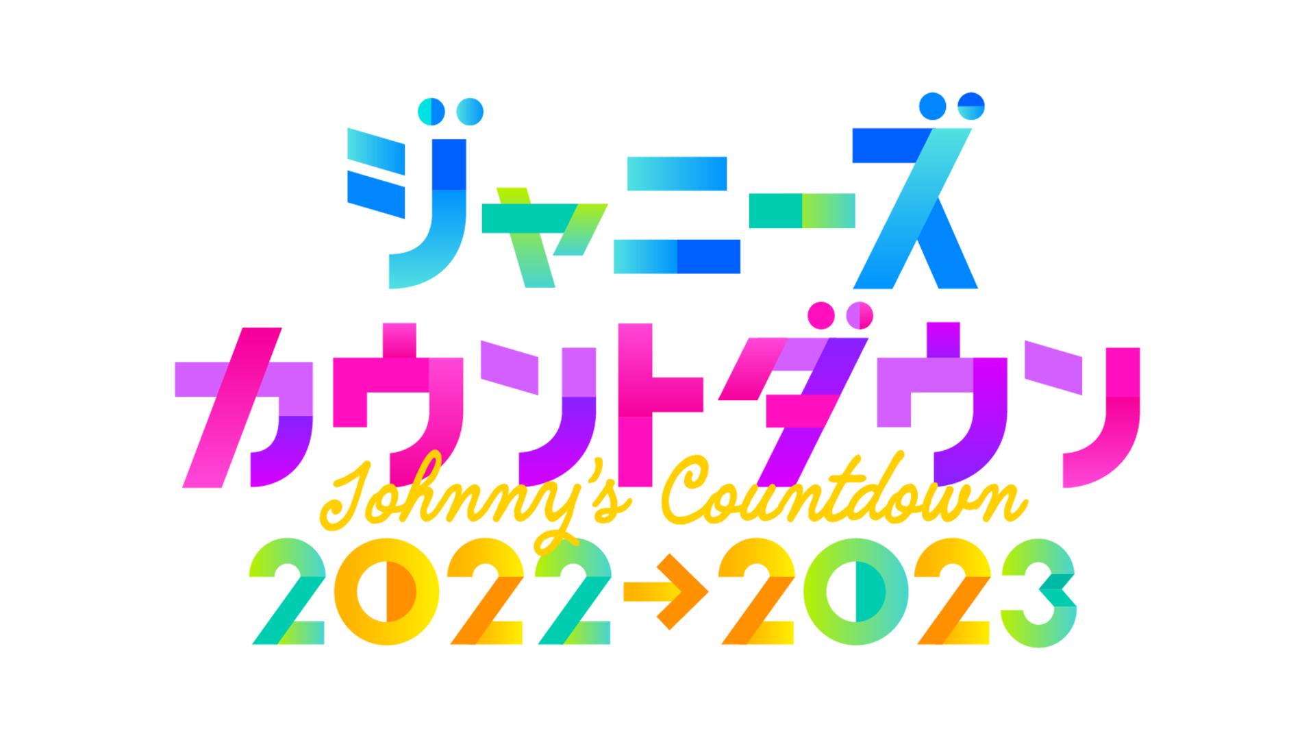 TOKIO オフィシャルサイト / J Storm 公式