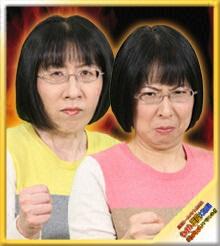 阿佐ヶ谷姉妹の画像 p1_2