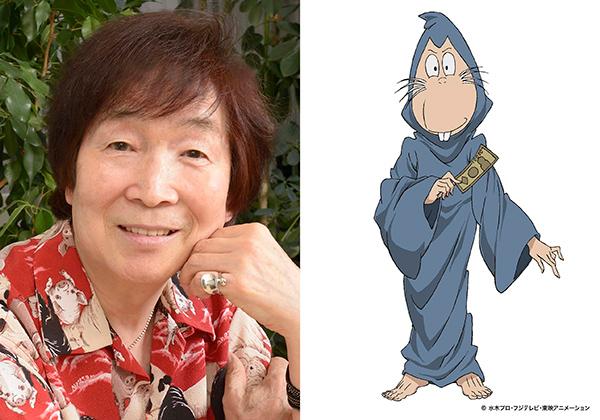 古川登志夫さんコメント「『ゲゲゲの鬼太郎』のねずみ男を演(や)れる!夢のようです。長年一度は演(や)ってみたい、と思ってきた役でした。