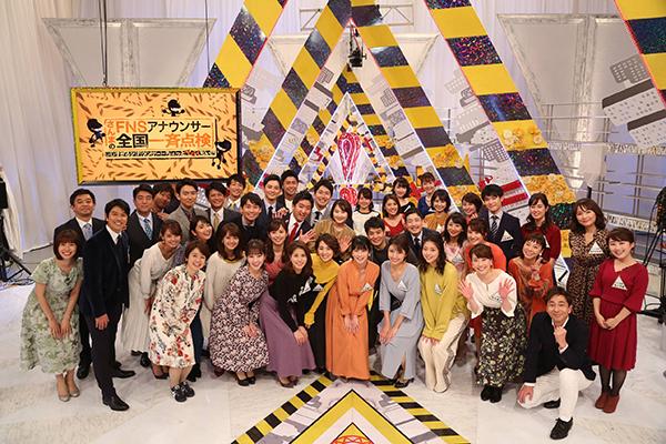 【めざまし】 女子アナ+α 2019/02/02(土) 【どようび】 ->画像>212枚