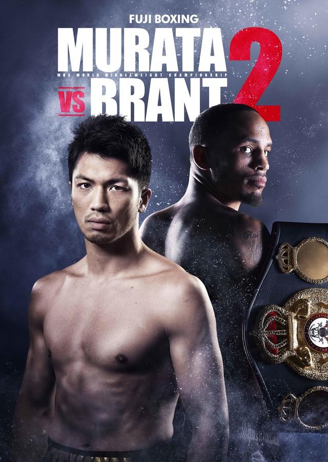 【🥊実況しようぜ】村田諒太vs ロブ・ブラント WBA世界ミドル級タイトルマッチ、フジテレビ