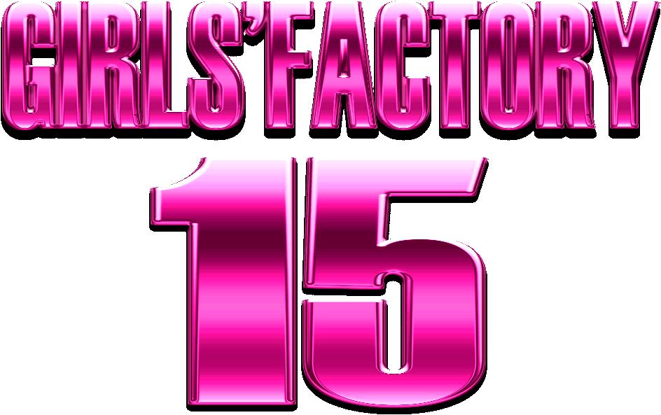 GIRLS' FACTORY 15 / 坂崎幸之助...