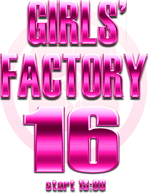 GIRLS' FACTORY 16 / 坂崎幸之助...