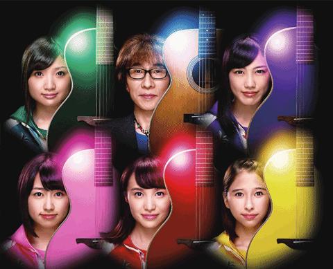 GIRLS' FACTORY NEXT / 坂崎幸之...