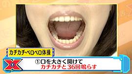 口から 臭い玉