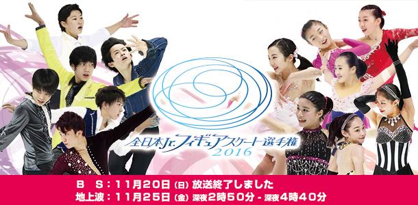 FujiTV Skating Club - フジテレ...