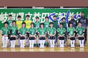 岐阜県立益田高等学校