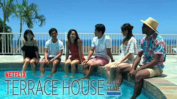 Netflix terrace house forums mydramalist for Terrace japanese show