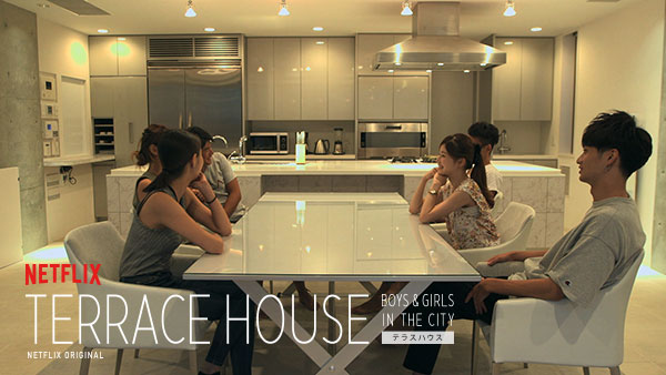 for Terrace house boys and girls