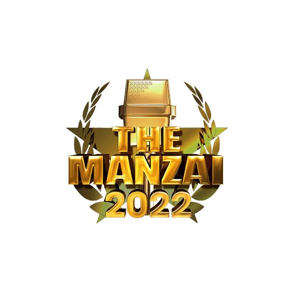 ザマンザイ 2019 動画